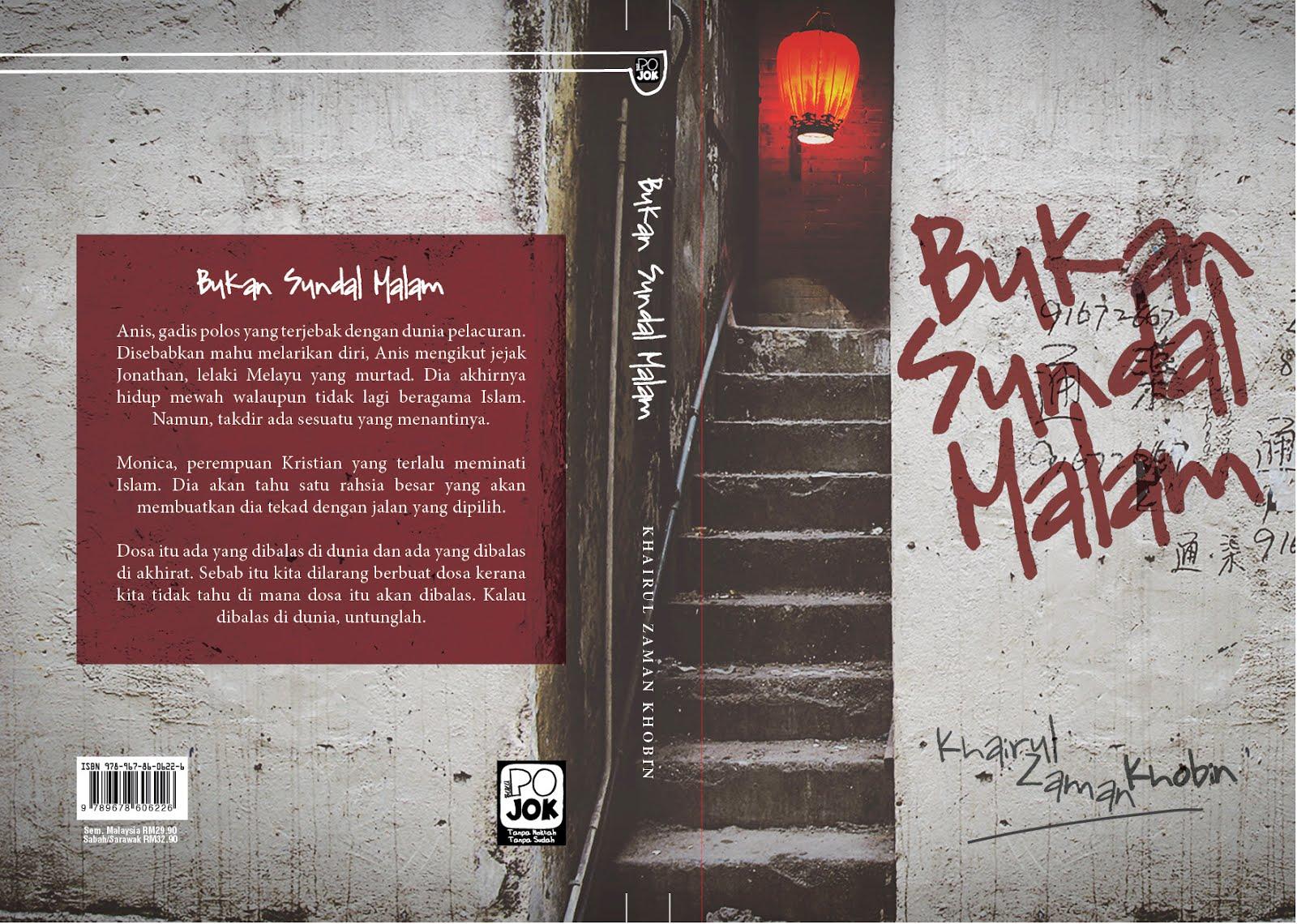 2016 Bukan Sundal Malam [Buku Pojok]