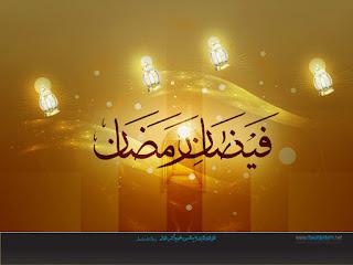 Faizan E Ramzan Complete Bayan