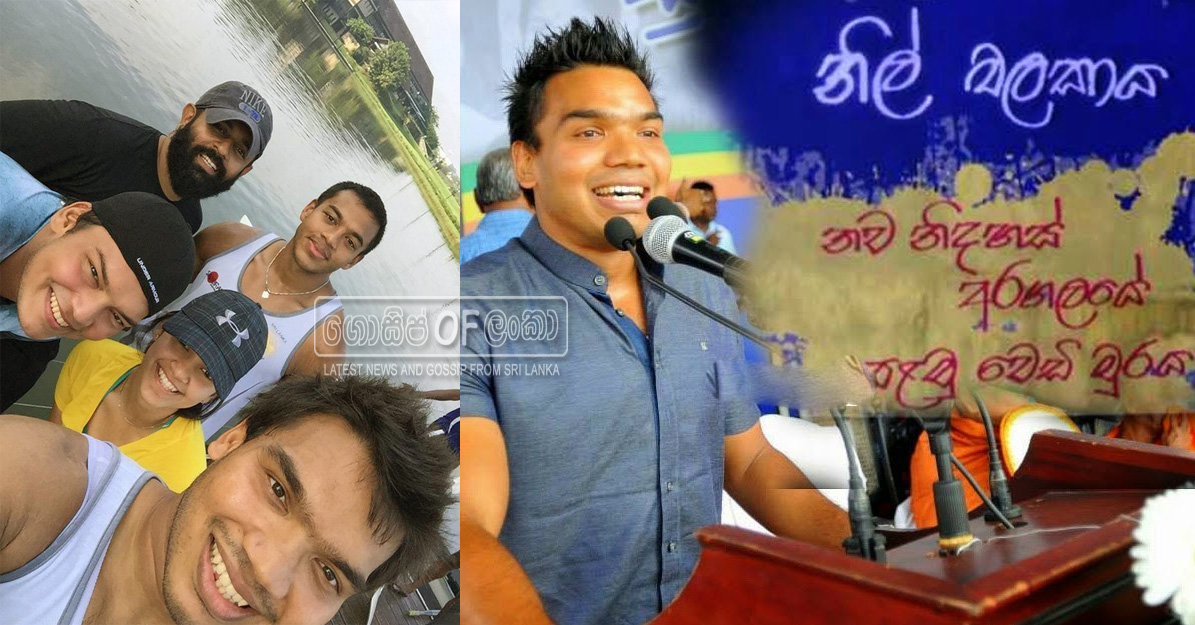Namal Rajapaksa faces another serious allegation