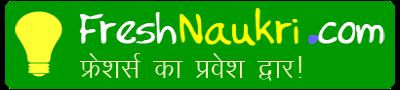 FreshNaukri.com   Fresh Jobs   Governemnt Jobs
