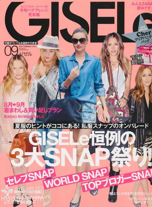 GISELe (ジゼル) September 2013 3大SNAP祭り!!