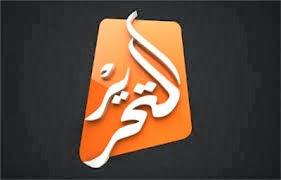 تردد قناة التحرير