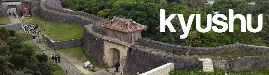 http://en.wikipedia.org/wiki/Kyushu
