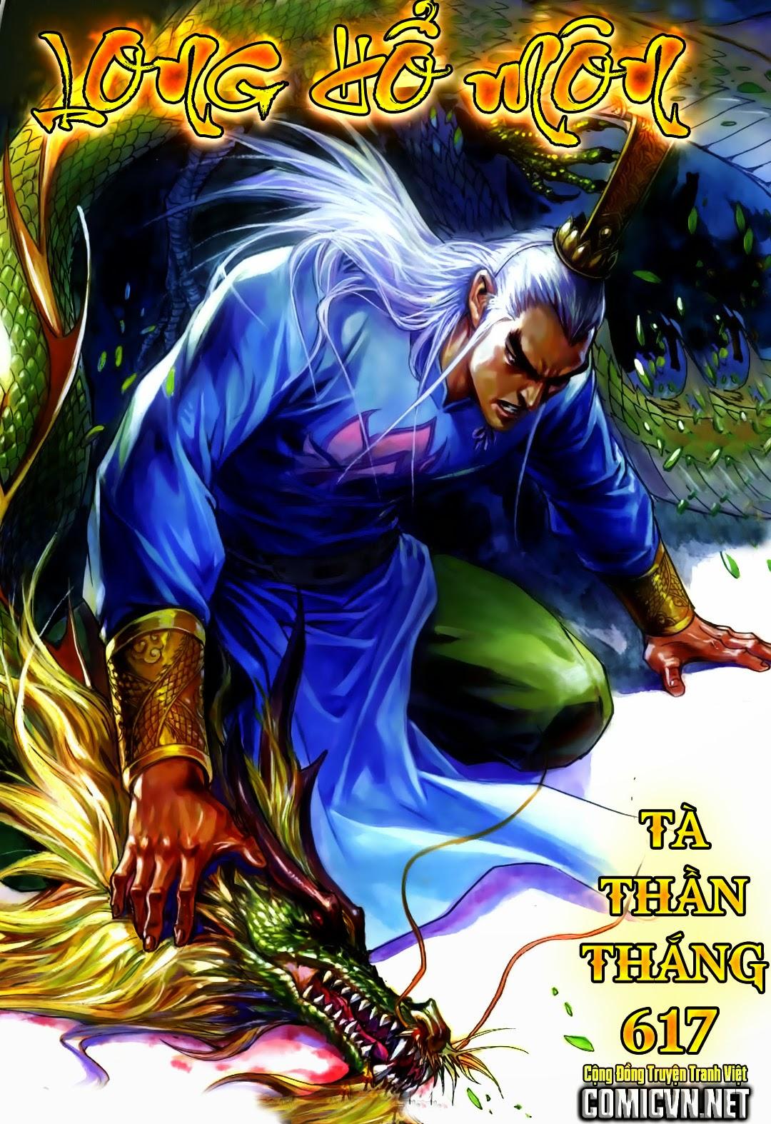 Tân Tác Long Hổ Môn: Chapter 717: Tà Thần Thắng