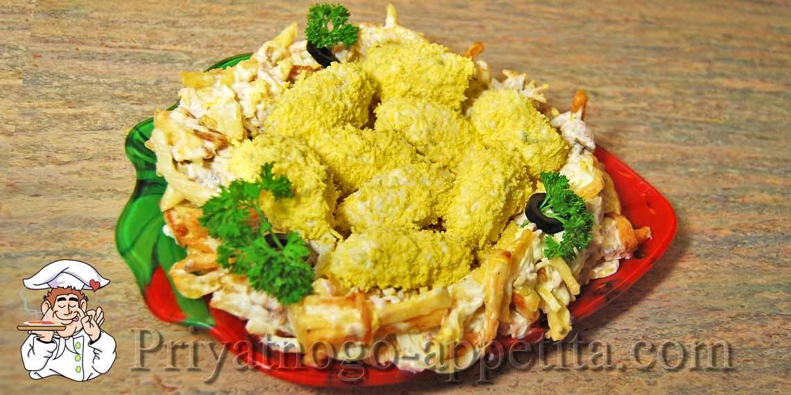 Салат кукушкино гнездо рецепт с пошаговый рецепт