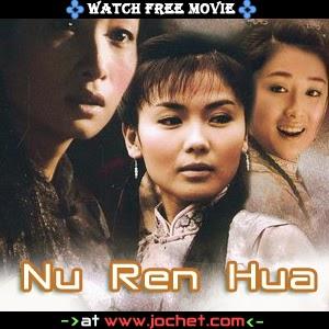 Nu Ren Hua Khmer Dubbed-[42Ep End]