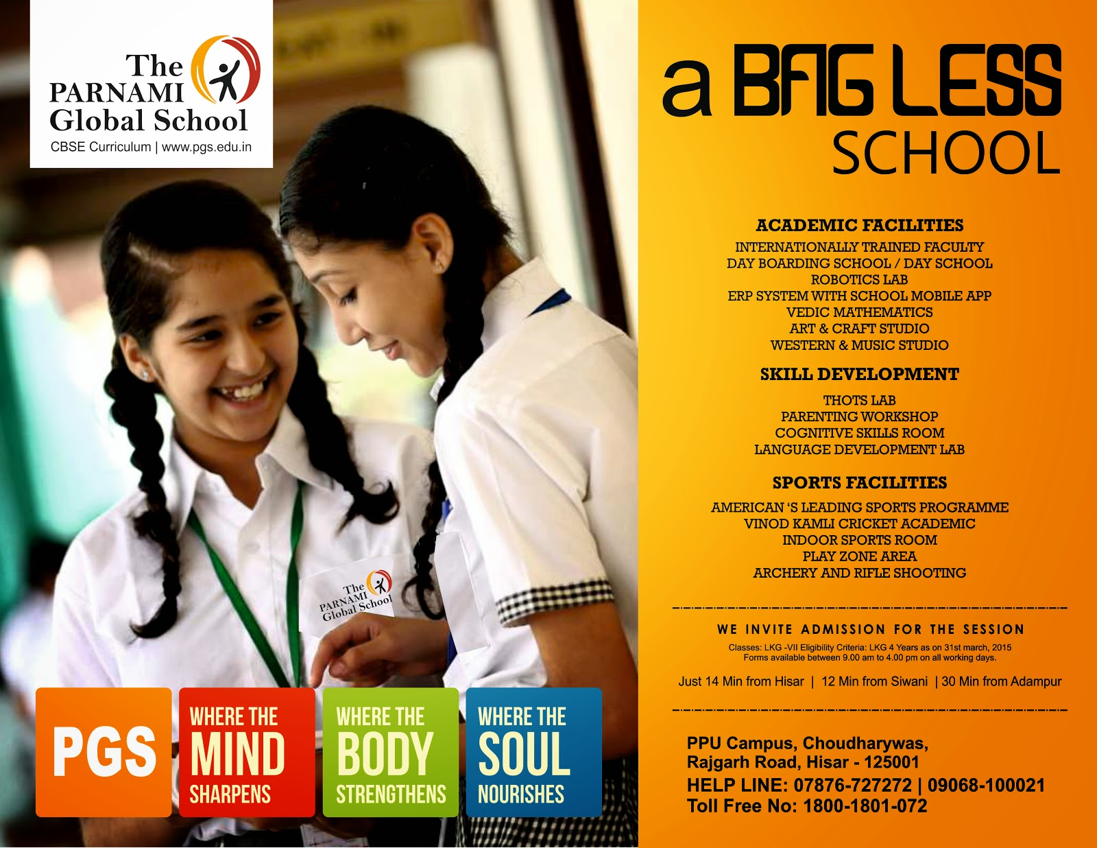 school admission leaflet design idea by sample designer world