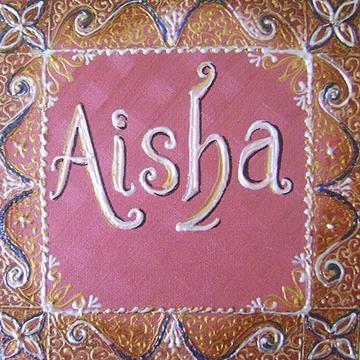 Открытки с именем аиша 49