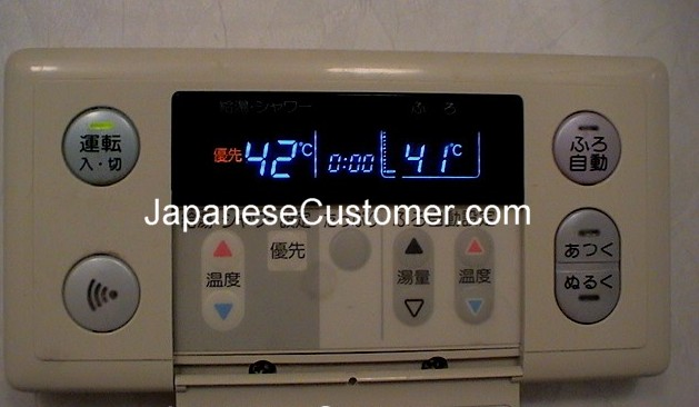 Electronic bath control panel Japan Copyright Peter Hanami 2014