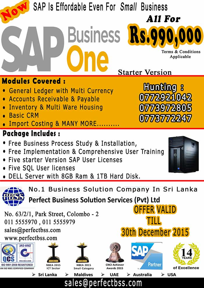 Altria | SAP Consulting | Data Analytics - Sri Lanka