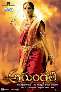 Watch Arundhati (2009) movie free online