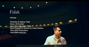 Intezaar by Falak with Lyrics