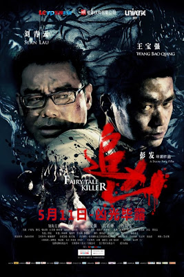 Truy Hung - [hd] - Fairy Tale Killer 2012