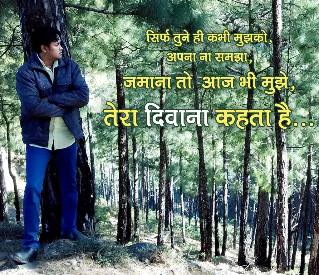 Wallpaper download ladkiyon ke - Sad Alone Boy Wallpaper By Sunil Anand