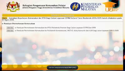 Semakan Keputusan Permohonan Kemasukan Ke IPTA bagi Lepasan STPM Setaraf Sesi Akademik 2014 2015