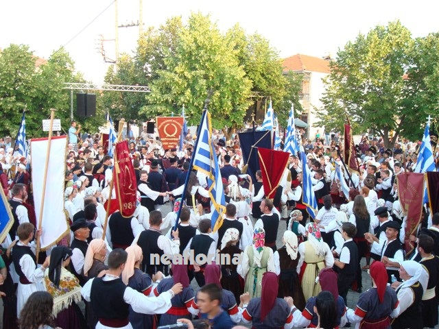 Macedonia News : The Second Pan Macedonian Gathering took place in Sitaria, Florina