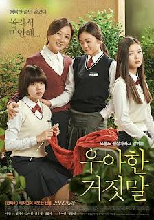 Watch Thread of Lies (U-a-han Geo-jit-mal) (2014) movie free online