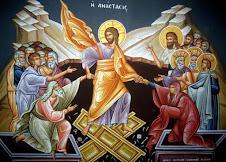 Αληθώς Ανέστη - Για τα παιδιά της Ανάστασης - Διάλογος με τις Κυριακές