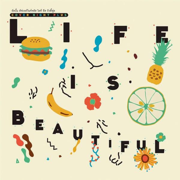 Download [Mp3]-[Album Hit] รวมเพลงในแบบ คัฟเวอร์ไนท์พลัส ไลฟ์ อีส บิวตี้ฟูล รวมศิลปิน Cover Night Plus life is beautiful [Solidfiles] 4shared By Pleng-mun.com