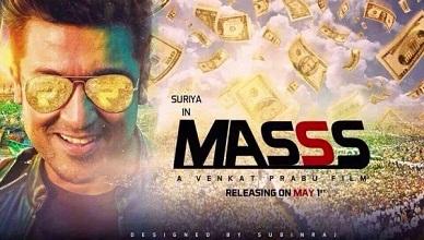 Masss Hindi Dubbed Full Movie