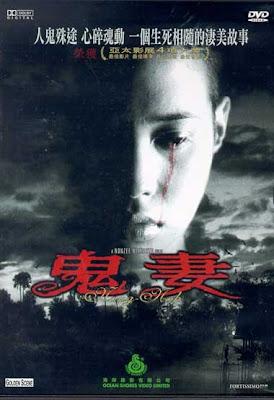 Nang Nak (1999)