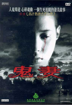 http://3.bp.blogspot.com/-4CWoFMoZZak/Ue_1yxMHKmI/AAAAAAAAAM0/0v5i2NVTWA0/s1600/Nang-Nak+(1999).jpg