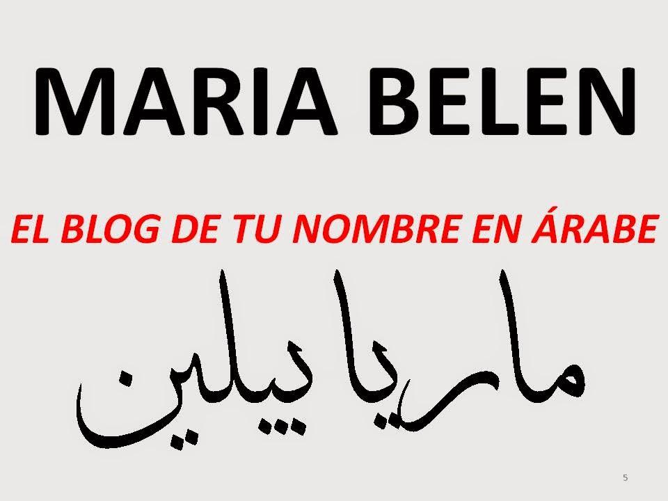 NOMBRE EN LETRAS ARABES PARA TATUAJES MARIA BELEN