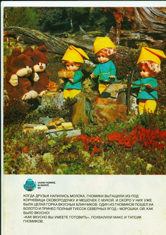Книги для детей советских времён