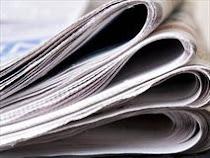 Εφημεριδες Δημοσιευσεις