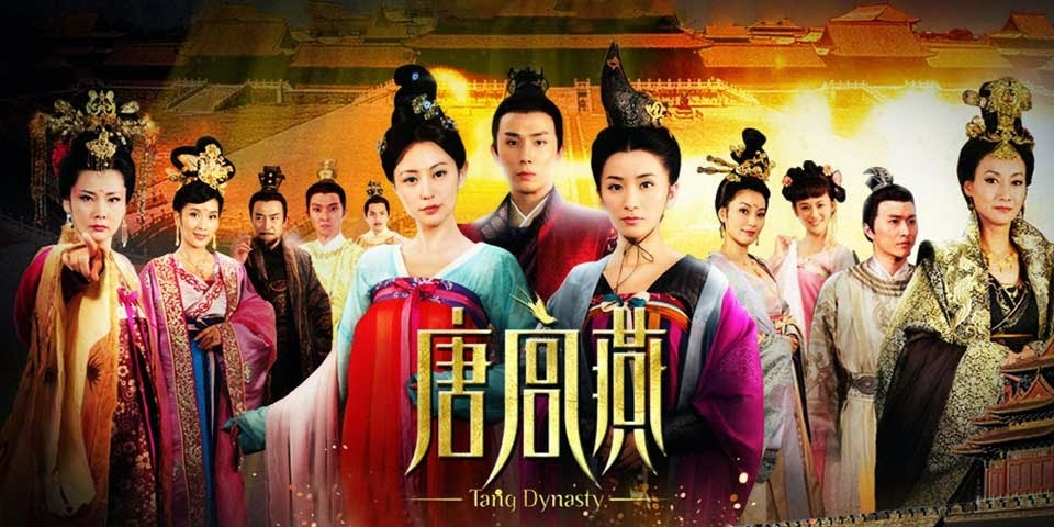 Đường Cung Yến (2013) – 30/30 Tập – LT