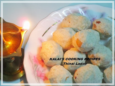 Thinaiy Thean Urundai | தினையும் தேனும் கலந்த லட்டு | Foxtail Millet Honey Laddoo - Traditional Diwali Snack