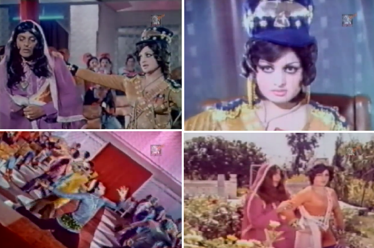 Filmi~Contrast: Pakistani Film Reviews: Aurat Raj (1979 ...