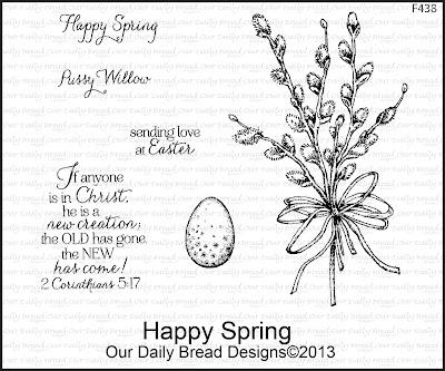 """ODBD """"Happy Spring"""""""