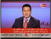 -- برنامج الحياة اليوم مع عمرو عبد الحميد - حلقة يوم الأحد 31-8-2014