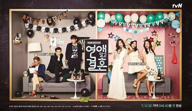 Marriage, Not Dating sub español (estado incompleto en transmision)