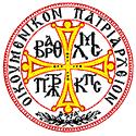 _____Communauté Orthodoxe Saint Brieuc