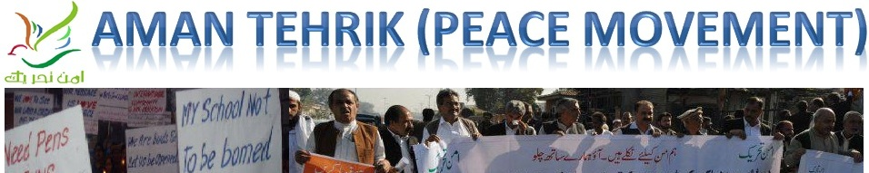 Aman Tehrik (Peace Movement)