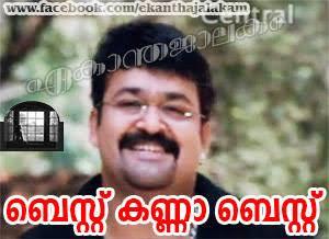 Malayalam Kidu Comment...