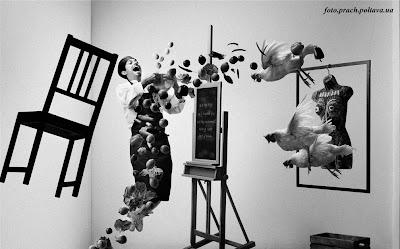 Прыжок (сюрреализм в стиле Сальвадора Дали)
