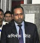Dist. Magistrate