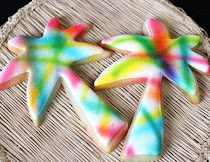 Palm Tree Cookies