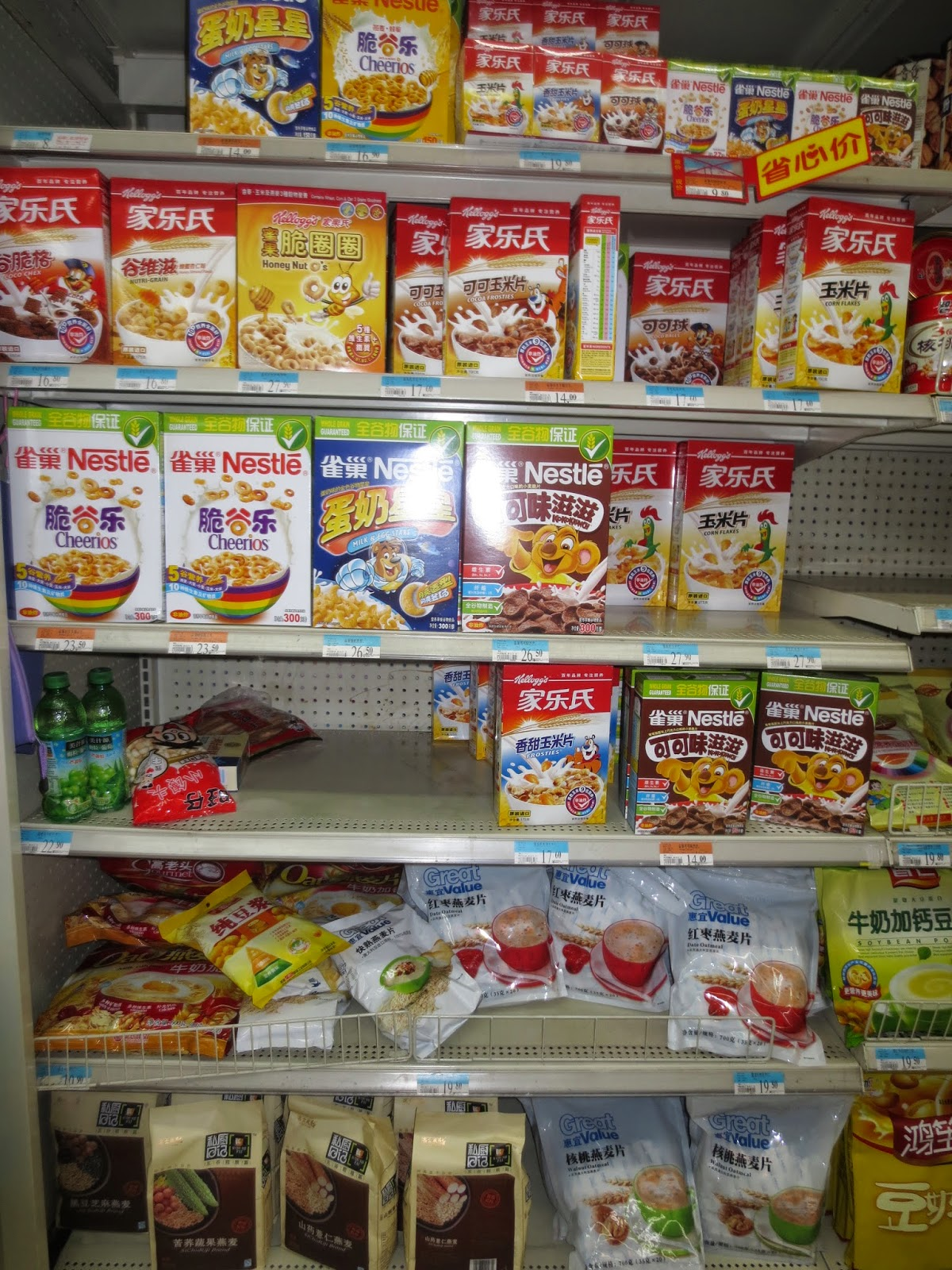 Chinese Cereal Selection