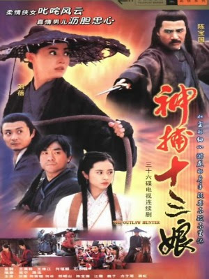 Thập Tam Nương - The Outlaw Hunter (2002) - USLT - 36/36