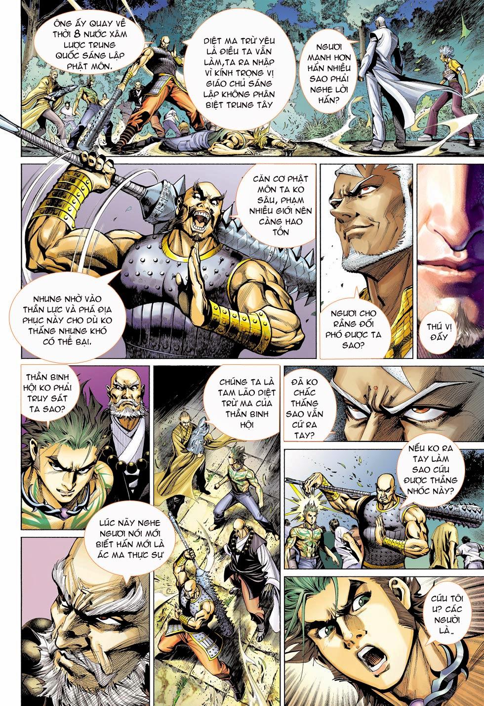 Thần Binh 4 chap 25 - Trang 12