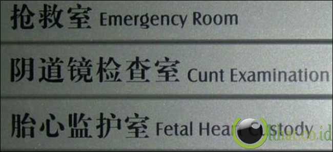 Rambu di Rumah Sakit