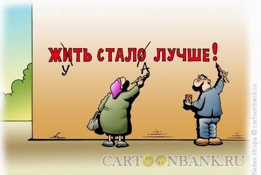 не жила: