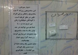 ایران-شیراز-رستوران مهربانی