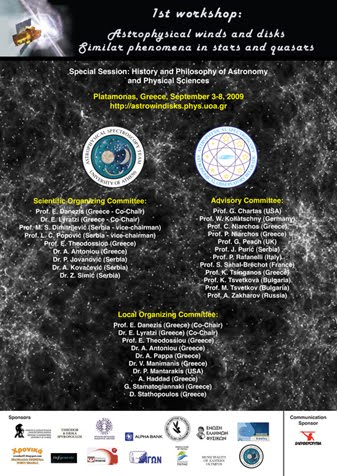 1st Workshop AWD astrophysical winds and disks - Similar phenomena in stars and quasars