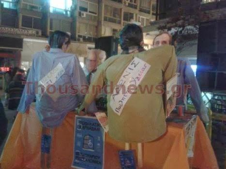 Ο Σαμαράς, ο Βενιζέλος και… οι άλλοι, στο 5ο Ποδηλατικό Καρναβάλι Θεσσαλονίκης