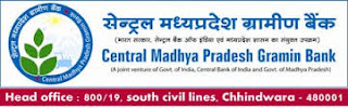 Central Madhya Pradesh Gramin Bank ( CMPGB) Recruitment 2013